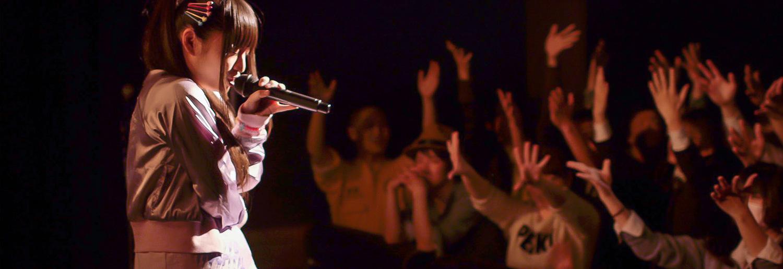 Tokyo Idols - J-pop obsessions and fandom